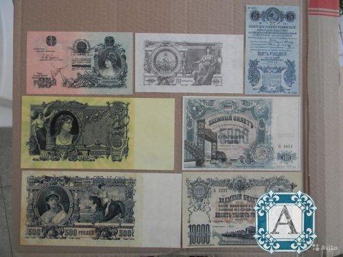 Купить старые деньги бумажные купить немцовки